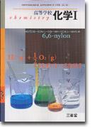 chemistry_1 (1).jpg