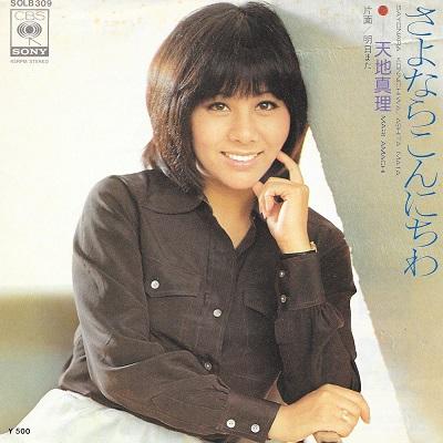koishikute_records-img1000x1000-1505722517gr06hx27442xx.jpg