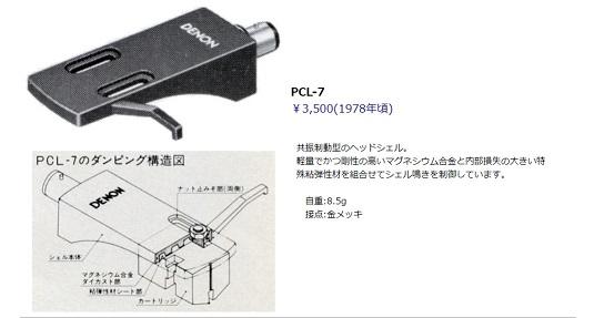 無題pcl7xx.jpg