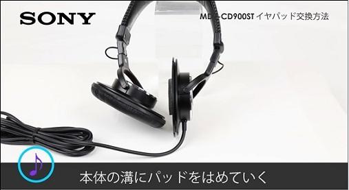 無題sony.jpg